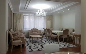 5-комнатная квартира, 188 м², 15 этаж помесячно, проспект Рахимжана Кошкарбаева 2 за 700 000 〒 в Нур-Султане (Астана), Алматы р-н
