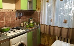 2-комнатная квартира, 44 м², 3/5 этаж, Самал 15 за 9 млн 〒 в Талдыкоргане