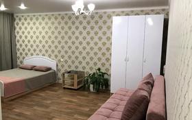 1-комнатная квартира, 30.4 м², 4/5 этаж посуточно, Сатпаева 55 за 7 000 〒 в Павлодаре