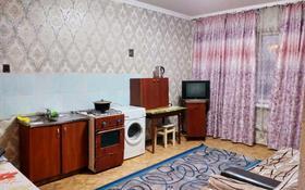 1-комнатная квартира, 40 м², 1 этаж по часам, мкр Айнабулак-1 3 за 1 500 〒 в Алматы, Жетысуский р-н