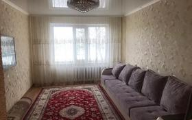 3-комнатная квартира, 65.5 м², 1/6 этаж, Боровской 74 за 14 млн 〒 в Кокшетау