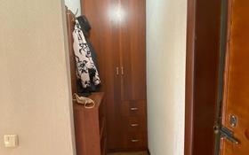 1-комнатная квартира, 37 м², 4/9 этаж помесячно, мкр Строитель за 70 000 〒 в Уральске, мкр Строитель