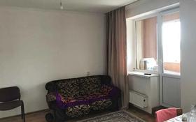 2-комнатная квартира, 44.5 м², 4/5 этаж, Шевченко за 22.4 млн 〒 в Алматы, Алмалинский р-н