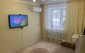 2-комнатная квартира, 41.3 м², 1/5 этаж, Железнодорожная 174 за 8 млн 〒 в Аксае