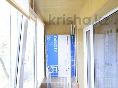 2-комнатная квартира, 44.4 м², 3/4 этаж, Айманова 193 — Жандосова за ~ 18 млн 〒 в Алматы, Бостандыкский р-н — фото 9