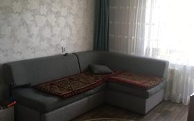 2-комнатная квартира, 53 м², 3/9 этаж, Абая 16 за 13.5 млн 〒 в Костанае