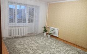 3-комнатная квартира, 65 м², 4/5 этаж, ул. Темиртауская 21 — Темиртауская-Шарабасова за 14 млн 〒 в Уральске