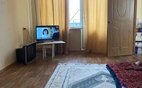 2-комнатная квартира, 43 м², 4/5 этаж, Сейфуллина 10 за 9 млн 〒 в Капчагае