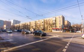 3-комнатная квартира, 73 м², 4/5 этаж, Сатпаева 127 — Брусиловского за 33.5 млн 〒 в Алматы, Бостандыкский р-н