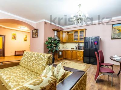 3-комнатная квартира, 160 м², 14/27 этаж посуточно, Аль-Фараби 7к5А — Козыбаева за 40 000 〒 в Алматы — фото 9