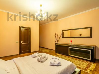 3-комнатная квартира, 160 м², 14/27 этаж посуточно, Аль-Фараби 7к5А — Козыбаева за 40 000 〒 в Алматы — фото 12