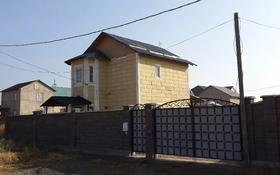 4-комнатный дом, 105 м², 4 сот., Жана-Куат за 24 млн 〒 в Жана куате