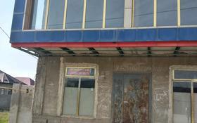 Времиянка фундамент.2х эт магазин не дост. за 25.5 млн 〒 в Шымкенте, Абайский р-н