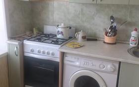 3-комнатная квартира, 52 м², 5/5 этаж посуточно, Комсомольский 35 — Корчагина за 9 000 〒 в Рудном