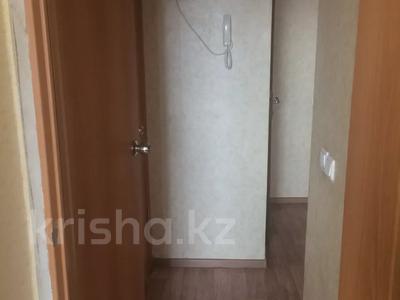 3-комнатная квартира, 52 м², 5/5 этаж посуточно, Комсомольский 35 — Корчагина за 9 000 〒 в Рудном — фото 2