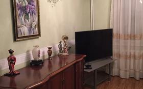 3-комнатная квартира, 72 м², 1/5 этаж, мкр Коктем-3 298 за 40 млн 〒 в Алматы, Бостандыкский р-н