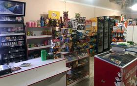 Магазин площадью 90 м², Шамалган 5 — Карасай за 16 млн 〒 в в селе Шамалган