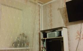 1-комнатная квартира, 19 м², 4/5 этаж, Генерала Дюсенова — Торайгырова за 5.1 млн 〒 в Павлодаре