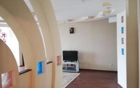 3-комнатная квартира, 118 м², 3/5 этаж помесячно, Глинина 44 за 150 000 〒 в Кокшетау