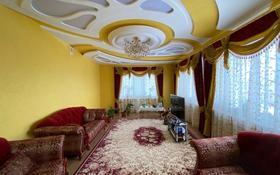 6-комнатный дом, 377 м², 11 сот., Кск за 58 млн 〒 в Костанае