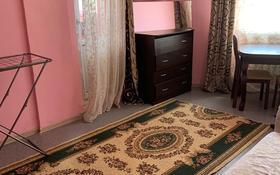 2-комнатная квартира, 63 м², 3/7 этаж, Сыганак за 23.5 млн 〒 в Нур-Султане (Астана), Есиль р-н