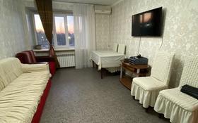 3-комнатная квартира, 63 м² помесячно, Назарбаева 3 за 100 000 〒 в Павлодаре