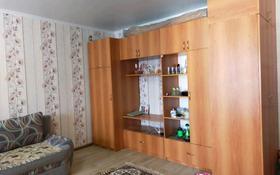 1-комнатная квартира, 30.7 м², 5/5 этаж, 1-й микрорайон 6 за 3.7 млн 〒 в Лисаковске
