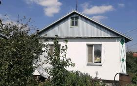 4-комнатный дом, 51.8 м², 80.2 сот., Пахотная улица 1 за 6.5 млн 〒 в Шахтинске