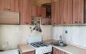 1-комнатная квартира, 33 м², 2/5 этаж помесячно, мкр Айнабулак-1 20 за 70 000 〒 в Алматы, Жетысуский р-н