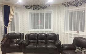 3-комнатная квартира, 150 м², 3/6 этаж, Маяковского 116А за 35 млн 〒 в Костанае