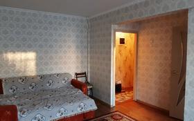 2-комнатная квартира, 48 м², 3/5 этаж, улица Астана 18 за ~ 12.7 млн 〒 в Усть-Каменогорске