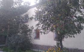 7-комнатный дом, 311 м², 13 сот., Крылова 7 за 65 млн 〒 в Караганде, Казыбек би р-н