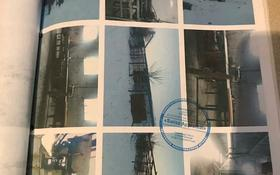 Завод за 45 млн 〒 в Шымкенте, Енбекшинский р-н