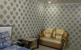 1-комнатная квартира, 33 м² посуточно, проспект Алашахана 27 — Сейфуллина за 7 000 〒 в Жезказгане