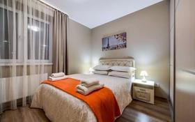 3-комнатная квартира, 100 м², 9 этаж посуточно, Навои 62 — Жандосова за 15 490 〒 в Алматы, Бостандыкский р-н