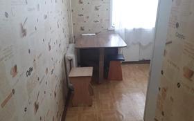 1-комнатная квартира, 29.2 м², 1/5 этаж, Карбышева за ~ 7.8 млн 〒 в Костанае