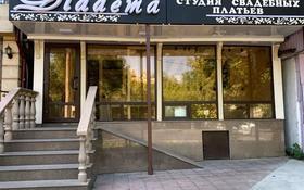 Помещение площадью 100 м², Макатаева 68 — Назарбаева за 550 000 〒 в Алматы, Медеуский р-н