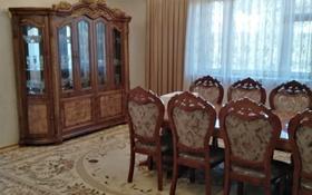 8-комнатный дом помесячно, 400 м², 8 сот., мкр Дубок (Шабыт), Мкр Дубок (Шабыт) за 700 000 〒 в Алматы, Ауэзовский р-н