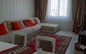 2-комнатная квартира, 72 м², Богембая 30 — Сарыарка за 23 млн 〒 в Нур-Султане (Астана), Сарыарка р-н