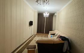 2-комнатная квартира, 86 м², 4/18 этаж помесячно, Туркестан 2 за 200 000 〒 в Нур-Султане (Астана), Есиль р-н