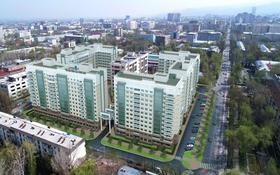 1-комнатная квартира, 25.21 м², Досмухамедова 97 за ~ 12.4 млн 〒 в Алматы, Алмалинский р-н