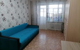 1-комнатная квартира, 35 м², 1/5 этаж, Ташенова 122 А за 10 млн 〒 в Кокшетау