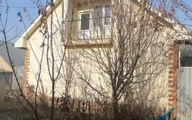 6-комнатный дом, 240 м², 6 сот., Еркын 17 за 20 млн 〒 в Бесагаш (Дзержинское)