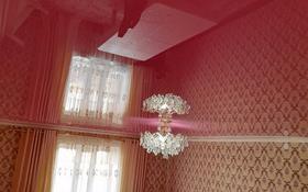 6-комнатный дом, 110 м², 6 сот., улица Сагымбай Рыспаева 6 — Кольцевая за 9.5 млн 〒 в