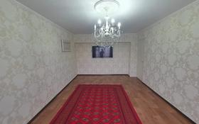 4-комнатная квартира, 78 м², 4/5 этаж помесячно, Назарбаева 99 — Казахстанская за 130 000 〒 в Талдыкоргане