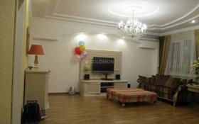 3-комнатная квартира, 130 м² помесячно, проспект Достык 128 за 400 000 〒 в Алматы, Медеуский р-н