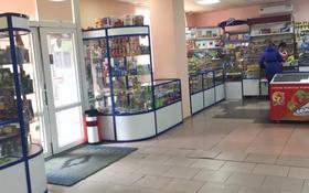 Магазин площадью 750 м², Чкалова 18/1 — Камзина за 90 млн 〒 в Павлодаре