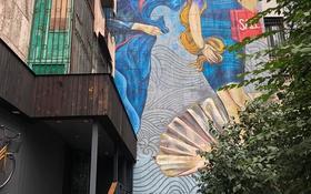 Магазин площадью 62 м², Кабанбай батыра — Калдаякова за 70 млн 〒 в Алматы, Медеуский р-н