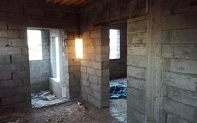 7-комнатный дом, 200 м², 8 сот., Боралдай илийский район за 18 млн 〒 в Боралдае (Бурундай)