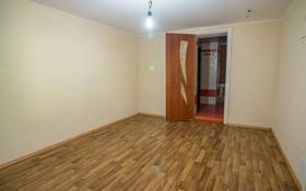 5-комнатный дом, 95 м², 2.8 сот., Разъездная за ~ 24.8 млн 〒 в Алматы, Медеуский р-н